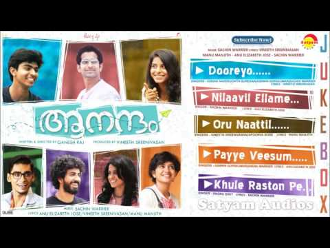 Aanandam Official Audio Jukebox | New Malayalm Film Songs | Sachin Warrier | Vineeth Sreenivasan