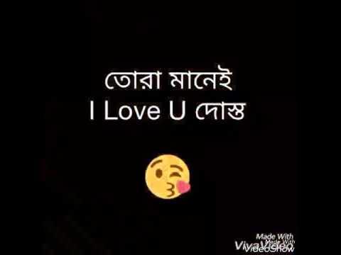 Tora chili tora achis By Topu SR Love