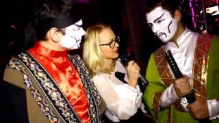 видео Японская вечеринка