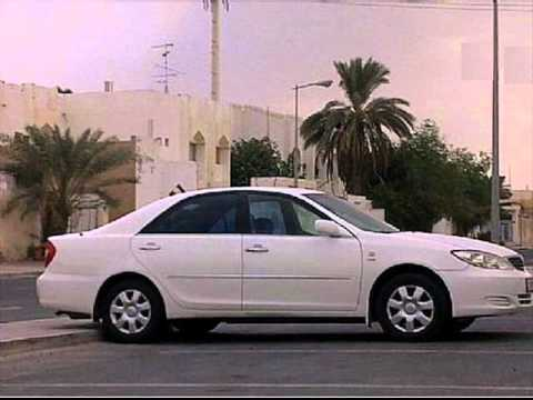 toyota camry 2003 white for sale in qatar youtube. Black Bedroom Furniture Sets. Home Design Ideas