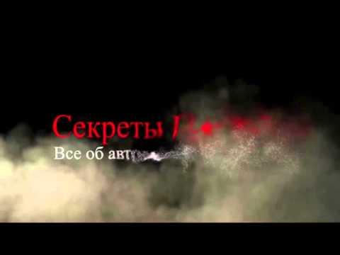 Сцепление автомобиля КАМАЗ 4310.