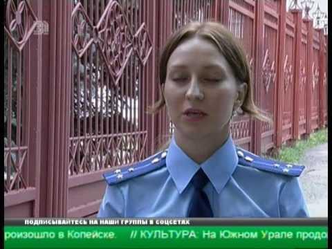 Роспотребнадзор в Челябинской области засыпали жалобами на продавцов-гипнотизеров
