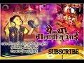 new marathi dj