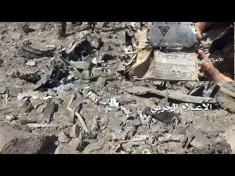 "Fighter jet ""Tornado"" shot down over Yemen"