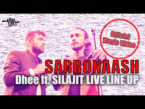 Silajit | Sarbonaash | Bengali Rock Song | Music Video | Silajit Official