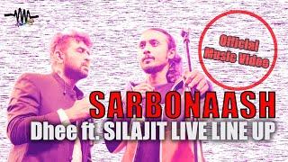 Silajit  Sarbonaash  Bengali Rock Song  Music Video  Silajit Official