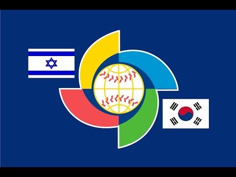 2017 World Baseball Classic: Korea Vs. Israel Highlights