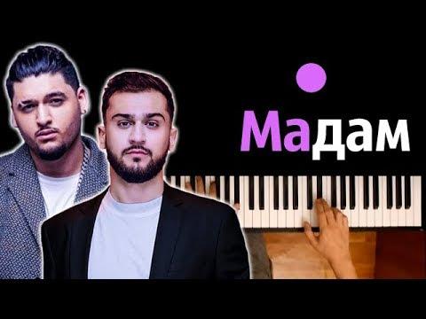 JONY, Andro - Мадам ● караоке | PIANO_KARAOKE ● ᴴᴰ + НОТЫ & MIDI