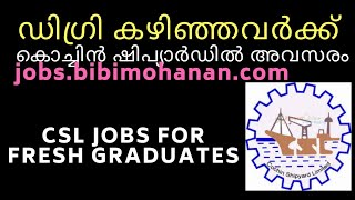 Cochin shipyard limited recruitment of fresh graduates as assistant (hr) for 2019