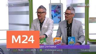 как выбрать хороший стиральный порошок - Москва 24