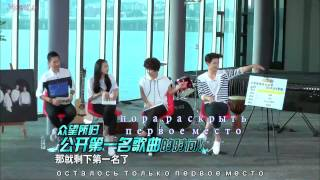 [RUSS SUB]:140905 EXO 最强天团 The Strongest Group FULL
