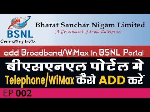 BSNL Portal Me Apna Landline / Broadband / WiMax Account Kaise Add Kare