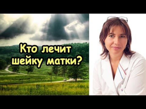 Что лечит врач-иммунолог -