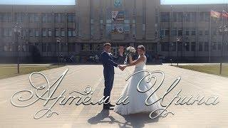 Свадебный видеоролик, Артём и Ирина
