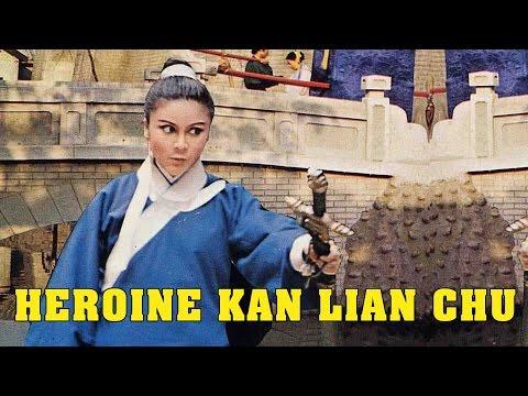 Wu Tang Collection - Heroine Kan Lan Chu