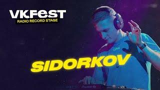 VK Fest Online | Radio Record Stage — SIDORKOV