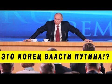 ПУТИН БУДЕТ АКТИВНО