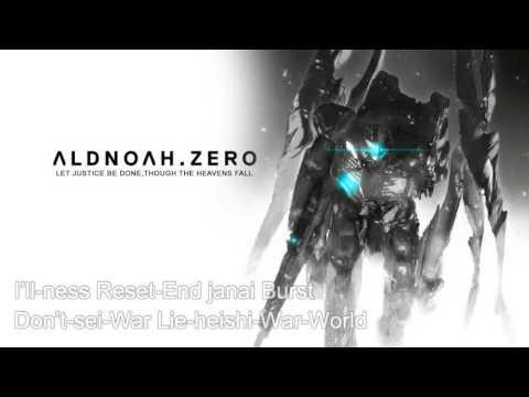 Sawano Hiroyuki - ALIEz Aldnoah.Zero Full Lyrics