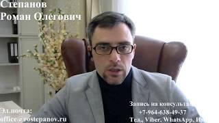 видео Новые правила привлечения к работе несовершеннолетних: изменения в ТК РФ