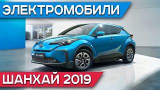 Электро Toyota C-HR, доступный Renault City K-ZE, базовая Tesla Model 3 Standard Range не выйдет?