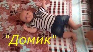 """Развитие ребенка.  Упражнение """"Домик"""" для грудничков в возрасте 2 месяцев"""