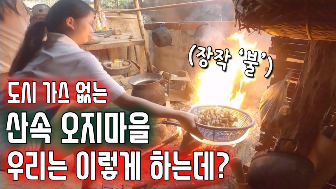 튀겨 줘? 볶아 줘? 니들이 '게' 맛을 알아?? 2편ㅣ삽 으로 '게' 잡고, 장작 불로 이게 돼?