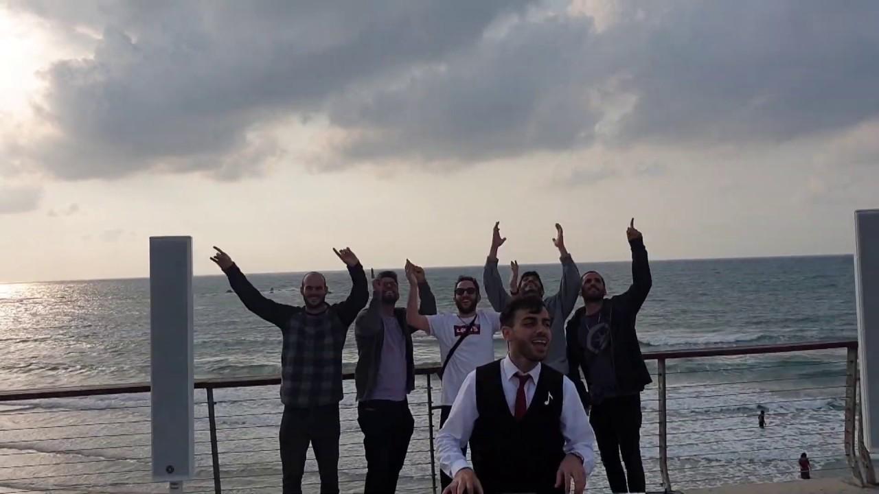 משה שמחה - והוא מעלי (קליפ רשמי) | Moshe Simche - vehu mealay