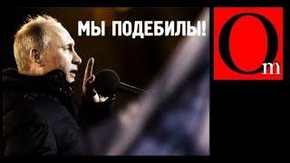 Путин достал российскую молодежь. 40% талантов бегут из России