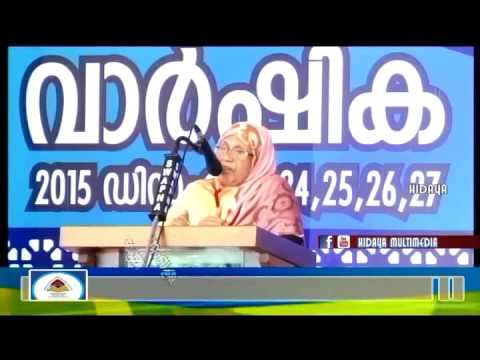 A.A.C Valavannur | Women's conference | Greeting speech | Prof.N.V Sua'ada