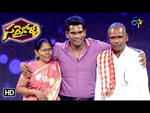 Chandra Family Introduction | Sarrainollu | ETV Dasara Special Event | 18th Oct 2018 | ETV Telugu