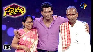 Chandra Family Introduction | Sarrainollu | ETV Dasara Special Event | 18th Oct 2018 | ETV Telugu