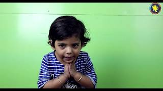 First Cutest Acting Audition By Sezal Sharma | Bollywood Institute | Acting Practice | Acting Tips