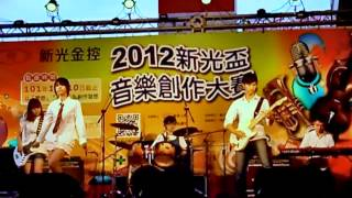 2012 Taiwan Shin-Kong Cup Songwriting Contest - Highlights of Performances (1)