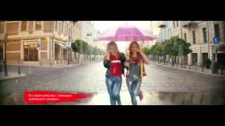 Скандал - новый рекламный ролик МТС был отснят в Грузии