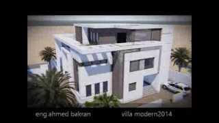 My Design Villa Modern