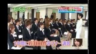 2012/05/01 YTY 6:30~8:00 ZIP!にて放送.