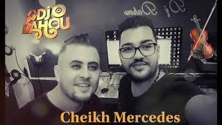 Cheikh Mercedes -  Galbi N'hrag (2020) © اغنية جميلة لعشاق المداحات شيخ مارسوداس