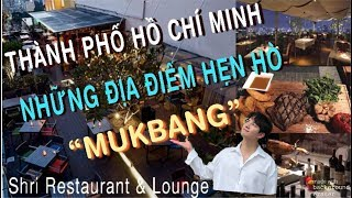 [건티비]베트남 호치민 쉬리레스토랑 데이트코스|맛집 먹…