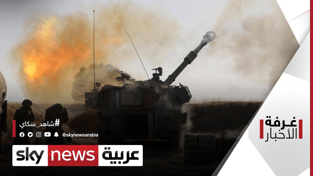 التوتر يحتدم على جبهة إسرائيل وغزة.. وطبول الحرب البرية تقرع | #غرفة_الأخبار  - نشر قبل 9 ساعة