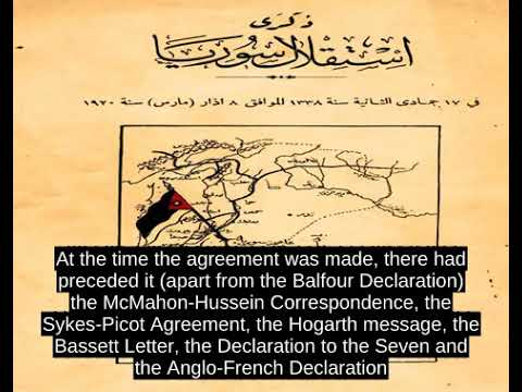 Faisal Weizmann Agreement Youtube