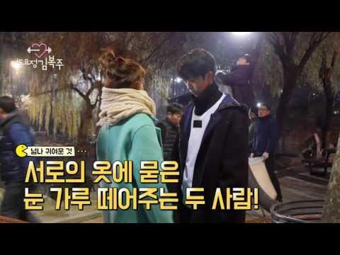 [BTS] Nam Joo Hyuk & Lee Sung Kyung - Weightlifting Fairy Kim Bok Joo EP.12 Making Film