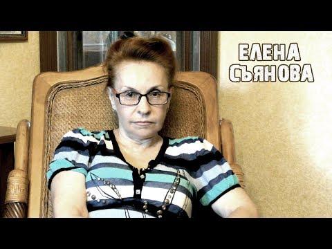 Смотреть О расстреле семьи Романовых. Елена Съянова онлайн