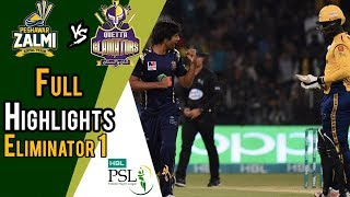 Full Highlights | Peshawar Zalmi Vs Quetta Gladiators  | Eliminator 1 | 20 March | HBL PSL 2018