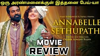Annabelle Sethupathi 2021 New Movie Honest Review In தம ழ Vijay Sethupathi Taapsee Pannu