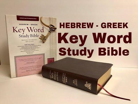 CSB Hebrew Greek Key Word Study Bible Review