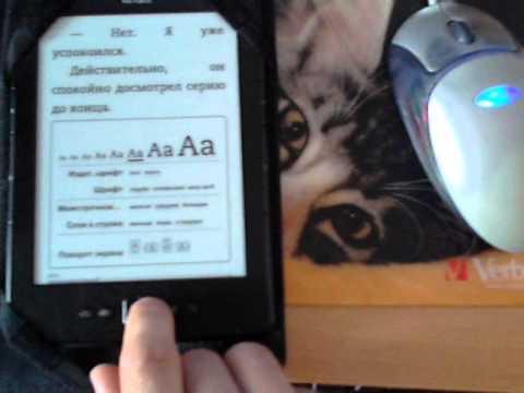 Цены на электронная книга amazon kindle 5 в минске, фото, информация о продавцах и доставке на kupi. Tut. By.