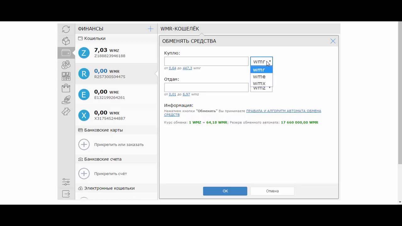 PayPaldan Sberbank kartına para aktarma işlemi nasıl yapılır