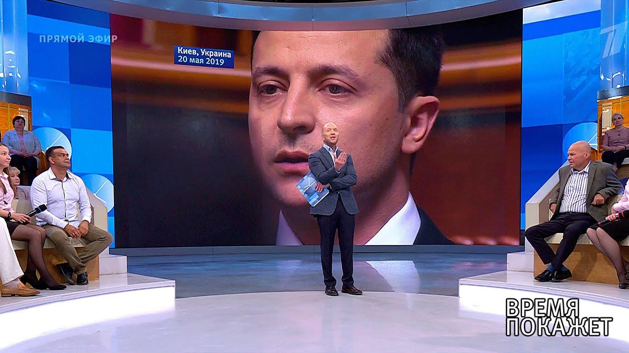 Украина: референдум мира. Время покажет. 23.05.2019