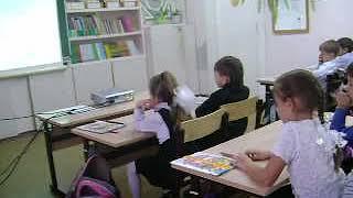 Урок математики 1 класс Число и цифра 5