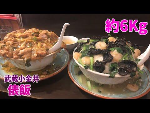 【大食い】約6Kg 俵飯で激盛り丼2杯【三宅智子】